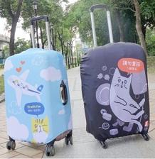 《172愛一起》行李箱套
