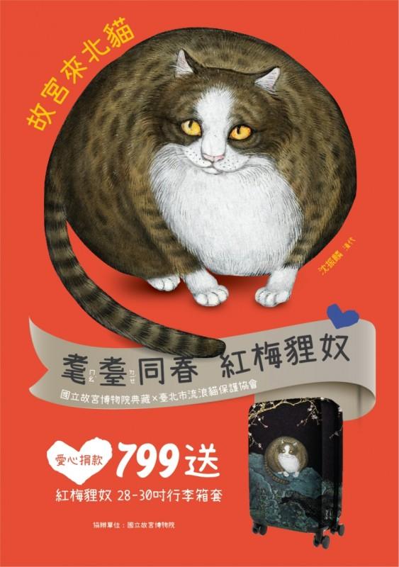 s-Poster-03.jpg