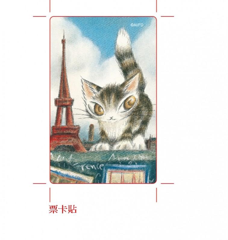達洋貓_卡片貼紙B.jpg