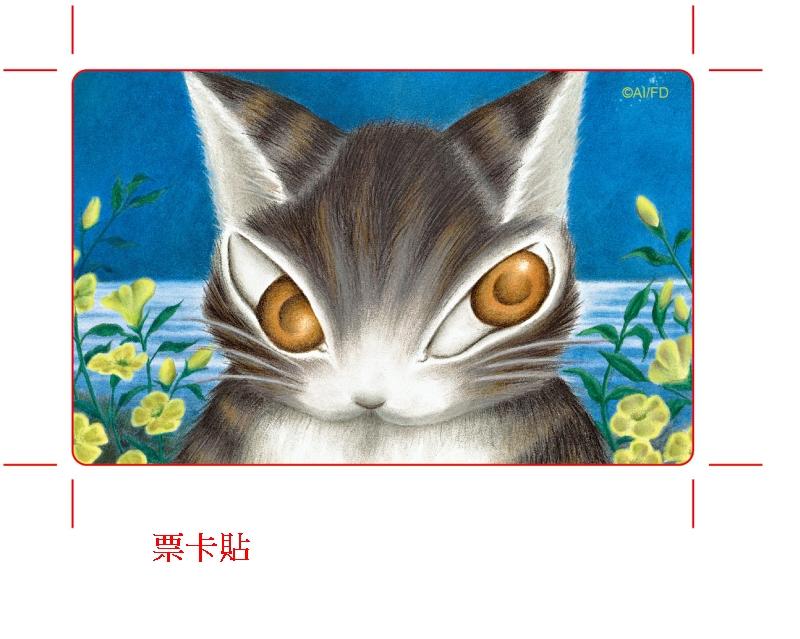 達洋貓_卡片貼紙A.jpg